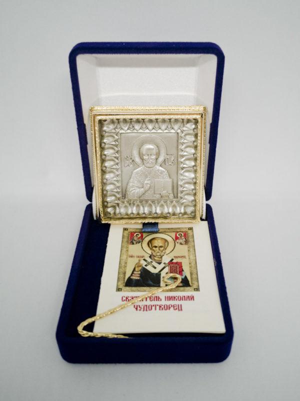 Икона поясная Николай Чудотворец серебрение позолота в футляре