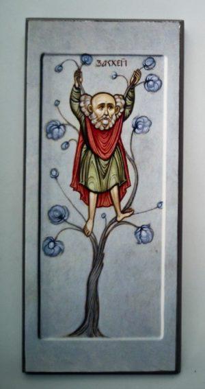 Икона святого Закхея Мытаря, М. Шешуков
