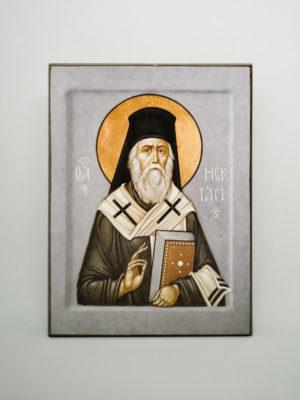 Икона Святой Нектарий Эгинский
