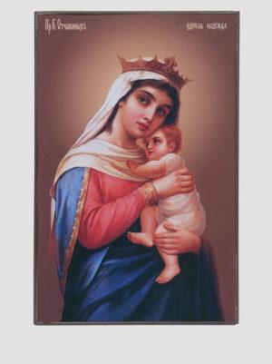 """Икона Божией Матери """"Отчаянных Единая Надежда"""""""
