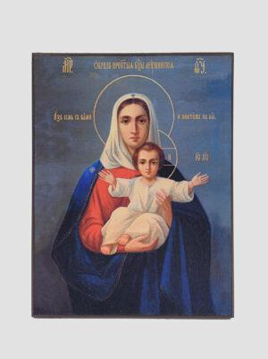 """""""Аз есмь с вами"""" икона Божией Матери"""