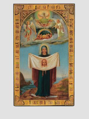 Икона Торжество Пресвятой Богородицы Порт-Артурская