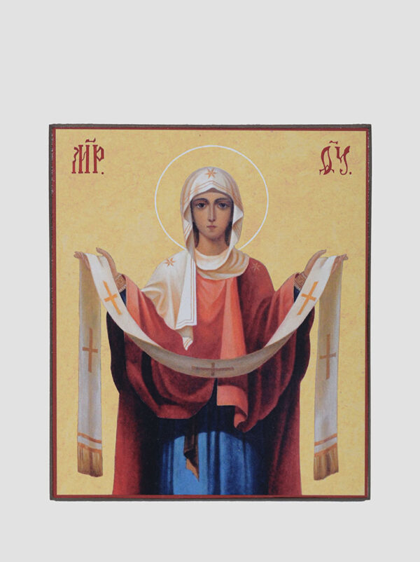 Икона Покров Пресвятой Богородицы желтый фон