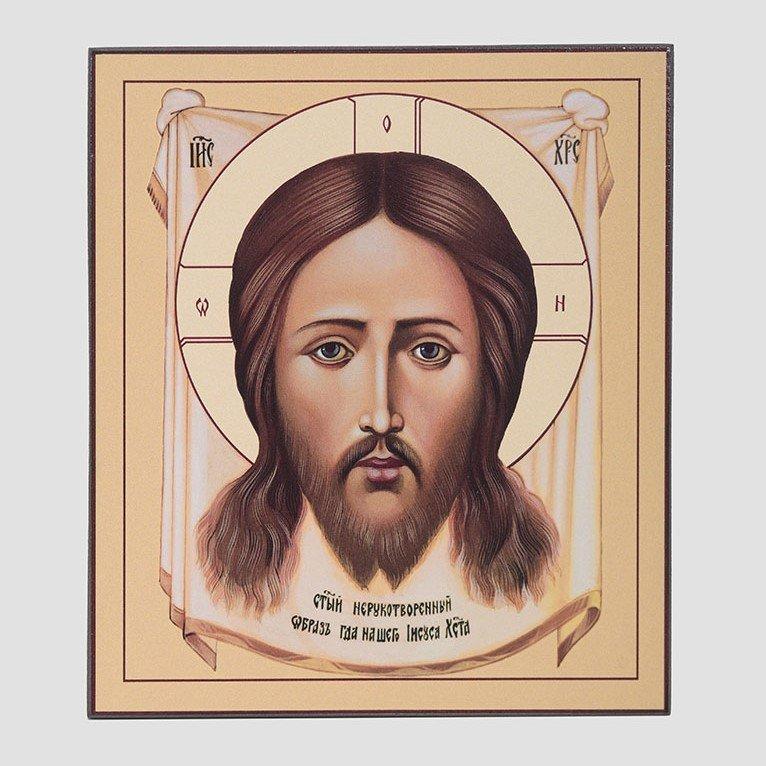 Иконы Иисуса Христа и Троицы