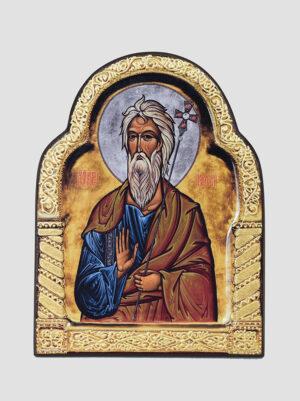 Св. Андрей Первозванный (С.Вандаловский)
