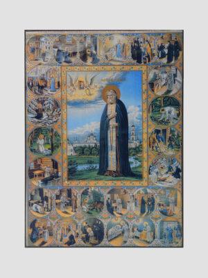 Св. Серафим Саровский (икона с клеймами)