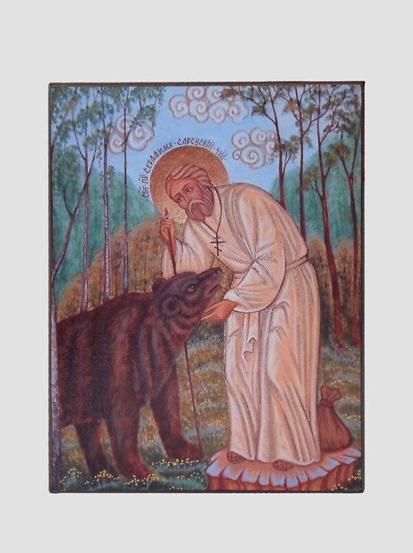 Св. Серафим Саровский Чудотворец с медведем