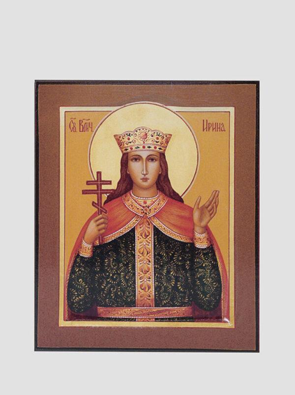 Св. Ирина Македонская