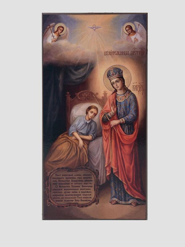 """""""Целительница"""" икона Божией Матери"""