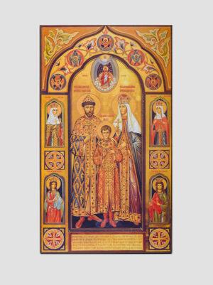 Свв. Царственные Страстотерпцы (Ливадийская икона)