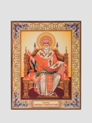Св. Спиридон Тримифунтский на престоле