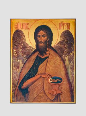 Св. Иоанн Предтеча с Богомладенцем-Христом в чаше