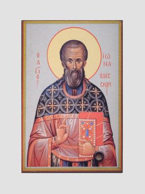 Св. Иона Одесский