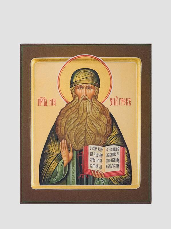 Св. Максим Грек