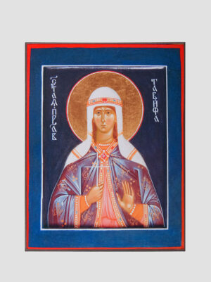Св. Тавифа Иоппийская