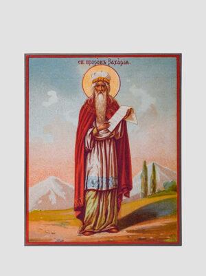 Св. Захария пророк