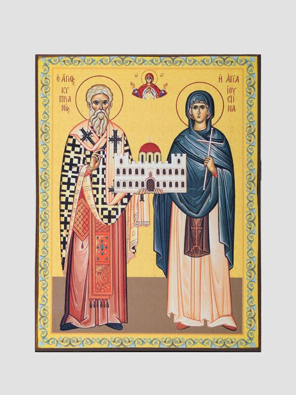 Свв. Киприан и Иустина