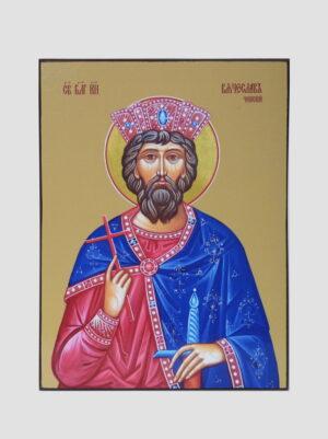 Св. Вячеслав князь Чешский