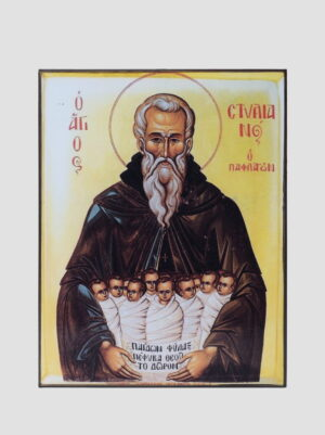 Св. Стилиан Пафлагонский с младенцами