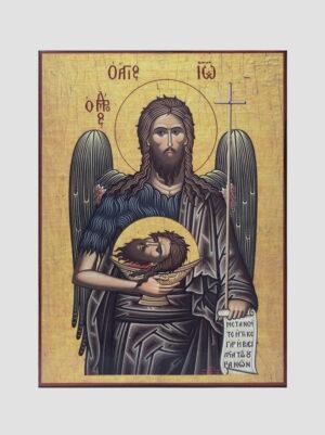Св. Иоанн Предтеча с главой