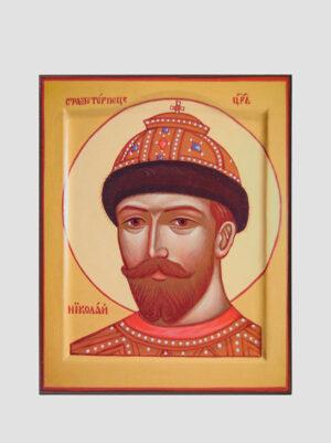 Св. Николай царь