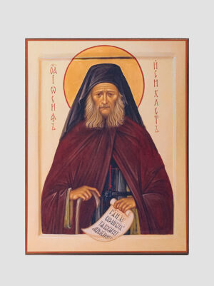 Св. Иосиф Исихаст
