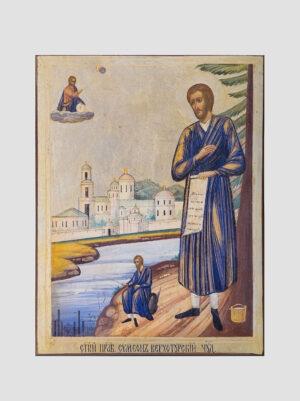 Св. Симеон Верхотурский