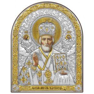 Св. Николай Чудотворец (икона серебряная, арочная)