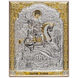 Св. Георгий Победоносец (икона серебряная)