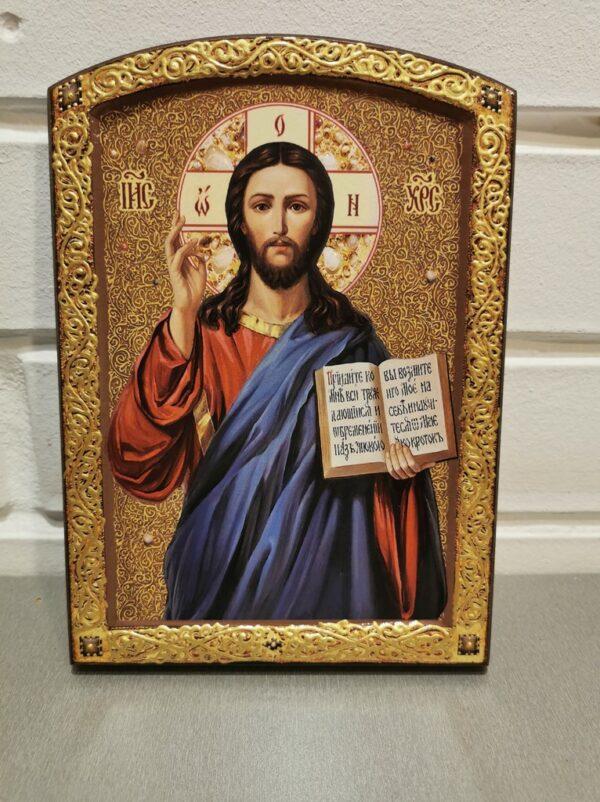 в-041 нов Иисус Христос