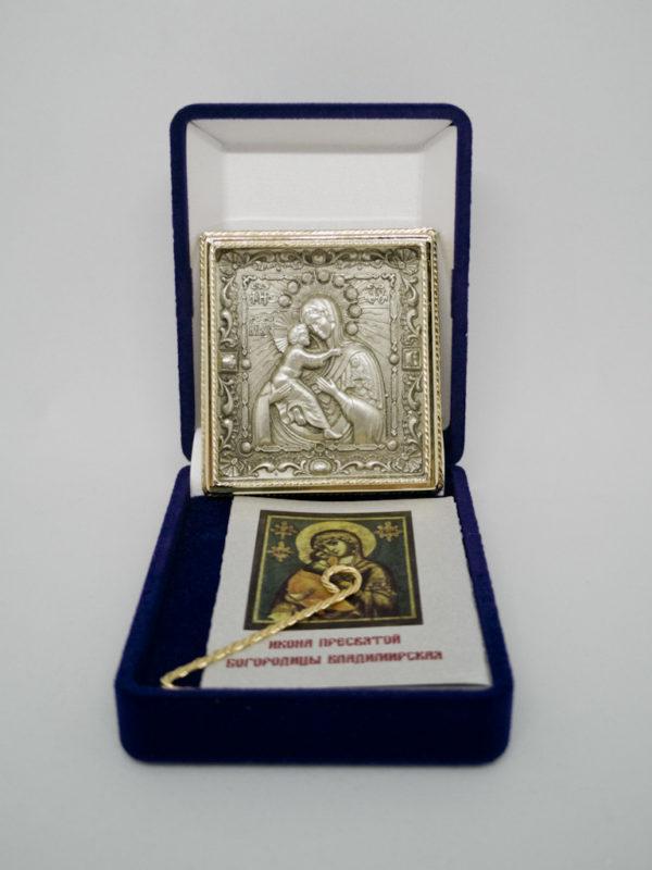 Ікона Божої Матері Володимирська з сріблом і позолотою з футляром