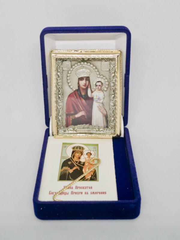 Ікона Богородиці Зглянься на Смирення срібло позолота у футлярі