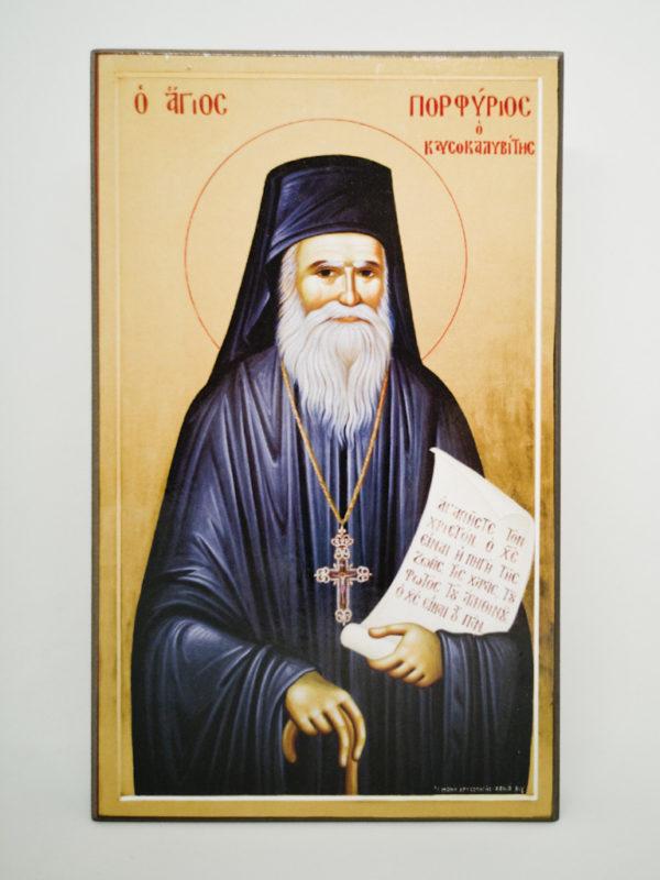 Ікона Преподобного Порфирія Кавсокалівіта