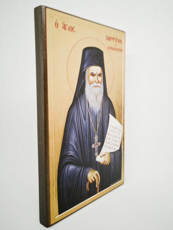 Ікона Преподобного Порфирія Кавсокалівіта боковина