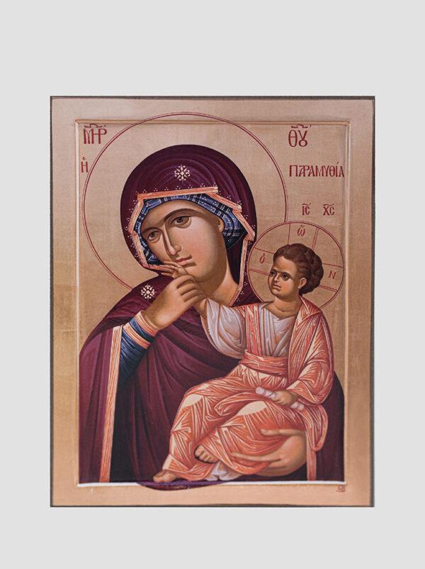 """""""Відрада та втіха"""" ікона Божої Матері"""