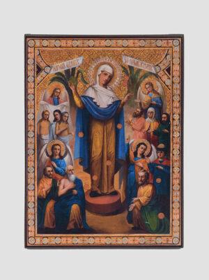 """Ікона Божої Матері """"Всіх скорботних Радість"""" з грошиками"""
