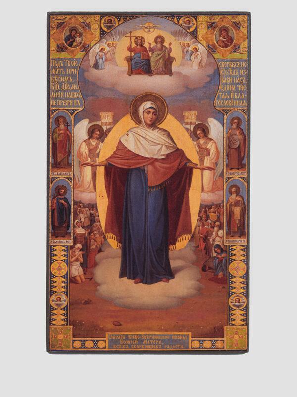 Ікона Божої Матері «Всіх скорботних Радість», Києво-Звіринецька