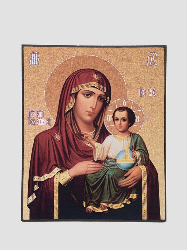 """Єрусалимська"" ікона Божої Матері"