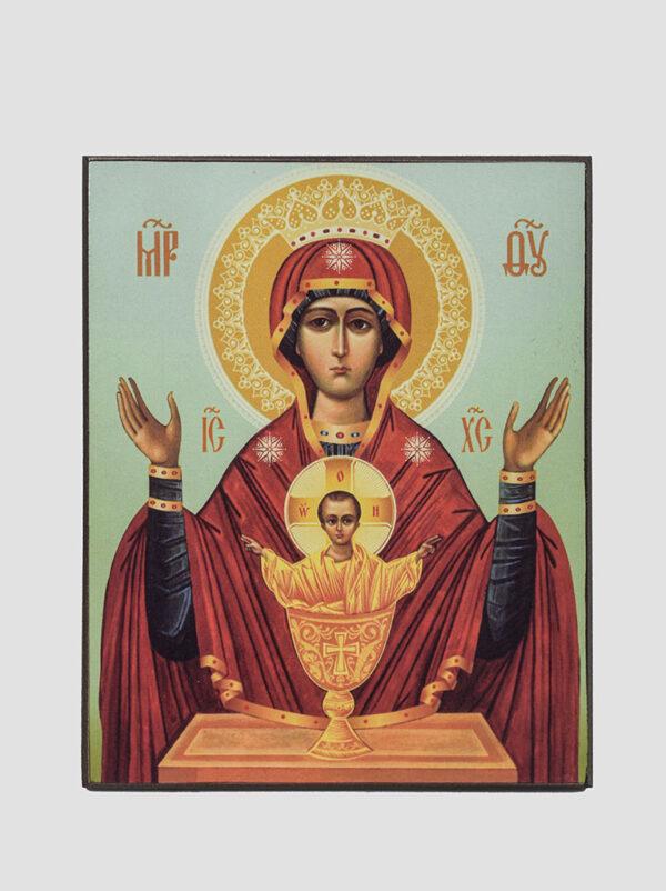 """Невипивана Чаша"" ікона Божої Матері"