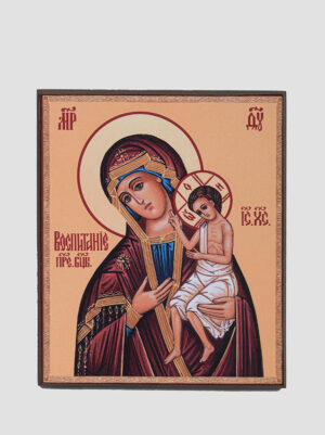 «Виховання» ікона Божої Матері