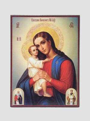 """""""Віднайдення загиблих"""" ікона Божої Матері"""
