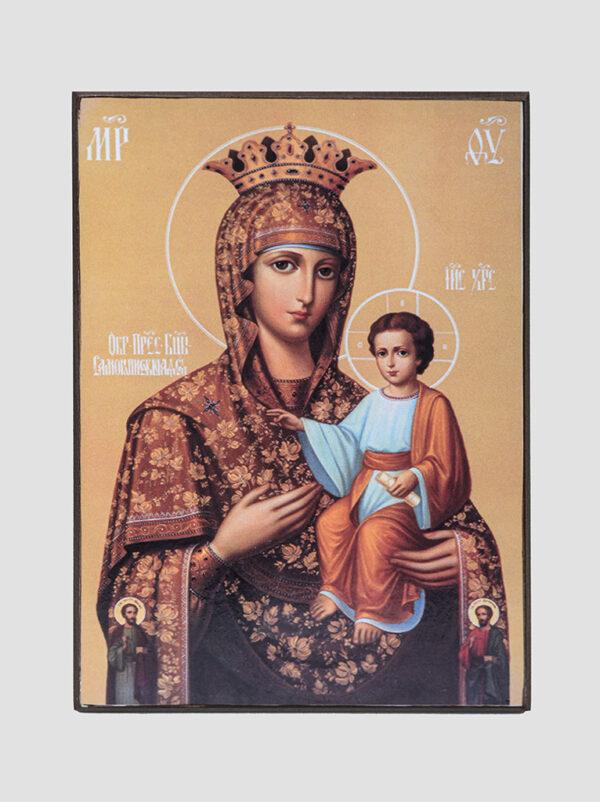 «Самонаписана» ікона Божої Матері