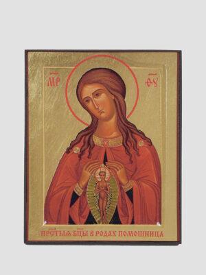 """""""Помічниця в пологах"""" ікона Божої Матері"""