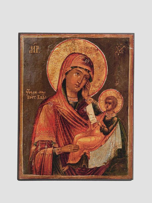 """Ікона Божої Матері """"Утамуй моя печалі"""""""