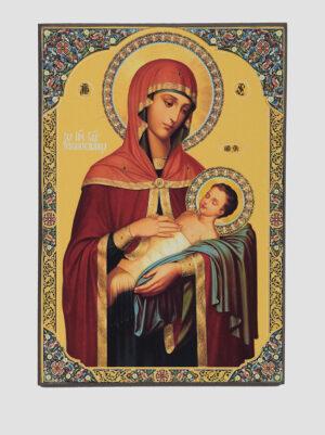 """Ікона Божої Матері """"Успокоїтельниця"""""""
