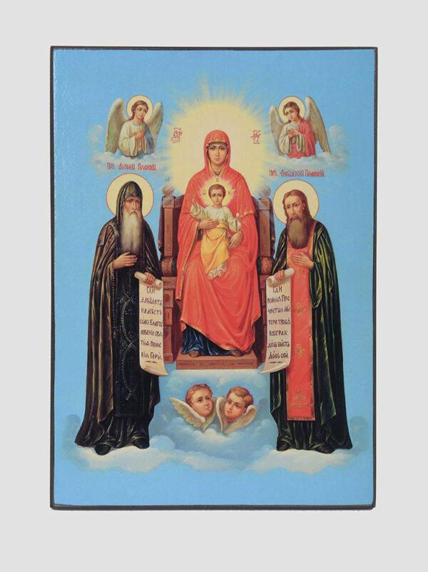 Києво-Печерська ікона Божої Матері