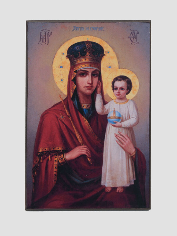 """""""Зглянься на смирення"""" ікона Божої Матері"""