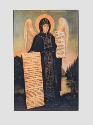 Ангел чернечий