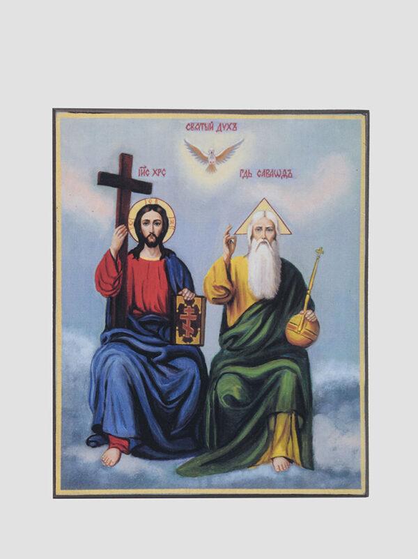 """Ікона """"Трійця Новозавітна"""""""