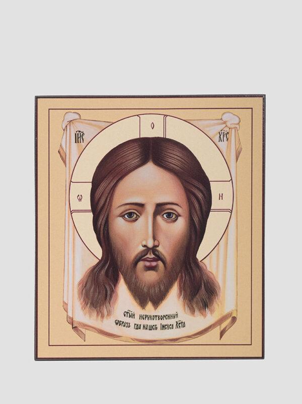 """Ікона """"Нерукотворний образ Ісуса Христа"""""""